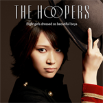 THE HOOPERS - 情熱は枯葉のように