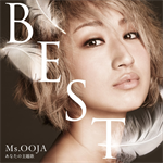 「Ms.OOJA THE BEST あなたの主題歌」