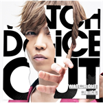 Da-iCE - WATCH OUT(限定ソロジャケット 岩岡徹 ver.)