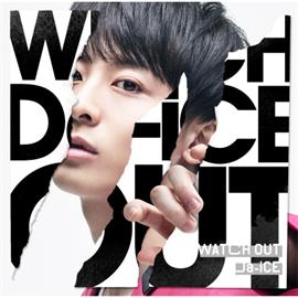 Da-iCE - WATCH OUT(限定ソロジャケット 工藤大輝 ver.)