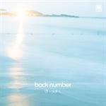 back number - 僕の名前を