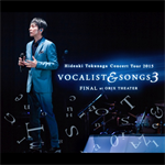 德永英明 - Concert Tour 2015 VOCALIST & SONGS 3 FINAL at ORIX THEATER