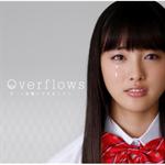 ナオト・インティライミ - Overflows~言葉にできなくて~