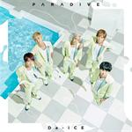 Da-iCE - パラダイブ