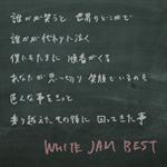 WHITE JAM - WHITE JAM BEST