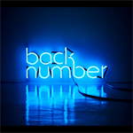 back number - アンコール