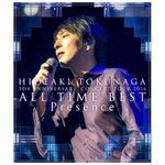 德永英明 - 30th ANNIVERSARY CONCERT TOUR 2016 ALL TIME BEST Presence