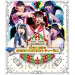 ときめき♡宣伝部 - ときめき♡宣伝部のどきどき♡クリスマスパーティーvol.2