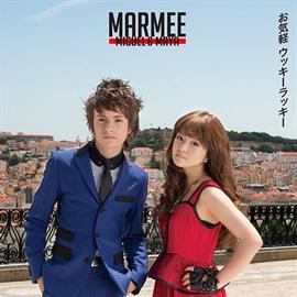 MarMee(ミゲル&まや) - お気軽ウッキーラッキー