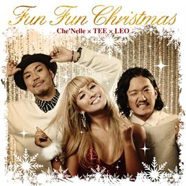 シェネル - FUN FUN CHRISTMAS