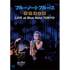 忌野清志郎 - ブルーノートブルース忌野清志郎 LIVE at Blue Note TOKYO
