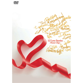 童子-T - 12 Love Stories -Music Clips-