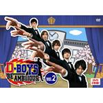 D☆DATE - D-BOYS BE AMBITIOUS Vol.2