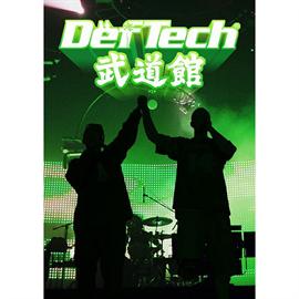 Def Tech - Def Tech 武道館