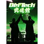 Def Tech 武道館