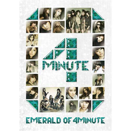 4Minute - EMERALD OF 4MINUTE