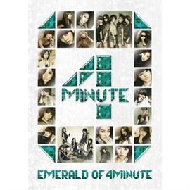 4Minute - EMERALD OF 4MINUTE