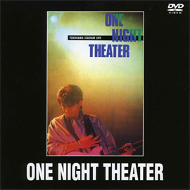 安全地帯 - ONE NIGHT THEATER