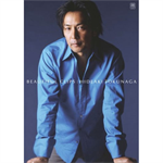德永英明 - BEAUTIFUL CLIPS - 20th Anniversary Complate Music Video Clips