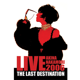 中森明菜 - LIVE TOUR 2006~The Last destination~