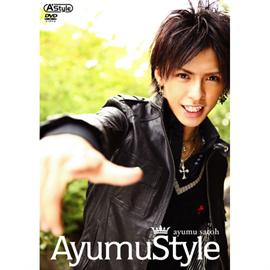 佐藤 歩 - Ayumu Style