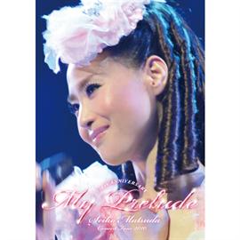 "松田聖子 - SEIKO MATSUDA CONCERT TOUR 2010 ""My Prelude"""