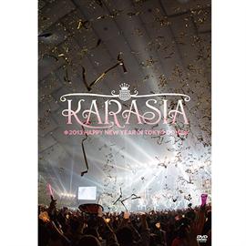 KARA - KARASIA 2013 HAPPY NEW YEAR in TOKYO DOME