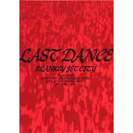 BLANKEY JET CITY - LAST DANCE
