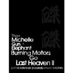 THEE MICHELLE GUN ELEPHANT - BURNING MOTORS GO LAST HEAVEN Ⅱ LAST HEAVEN TOUR 2003.9.25 at KYOTO TAKUTAKU