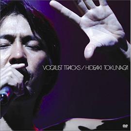 德永英明 - VOCALIST TRACKS