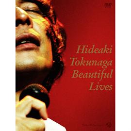德永英明 - BEAUTIFUL LIVES[DVD-BOX]