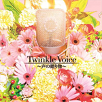 V.A. - Twinkle Voice~声の贈り物~