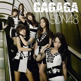 SDN48 - GAGAGA [通常盤A]