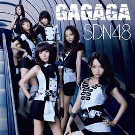 SDN48 - GAGAGA [通常盤B]