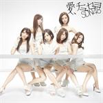 SDN48 - 愛、チュセヨ[Type A]