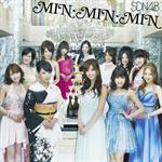 SDN48 - MIN・MIN・MIN[Type B]