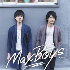 MaxBoys(細谷佳正+増田俊樹) - 大切なもの