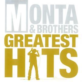 もんた&ブラザーズ - GREATEST HITS ~monta selection~