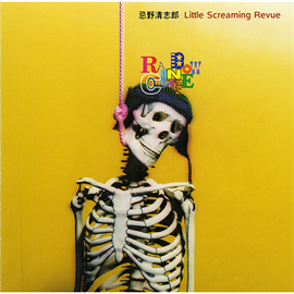 忌野清志郎 Little Screaming Revue - Rainbow Cafe