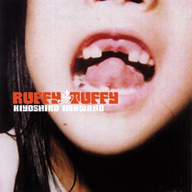 忌野清志郎 - RUFFY TUFFY