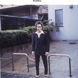 忌野清志郎 - KING