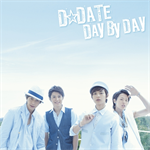 D☆DATE - DAY BY DAY