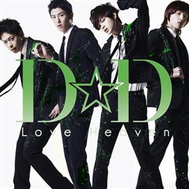 D☆DATE - Love Heaven