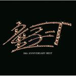 童子-T - 10th ANNIVERSARY BEST