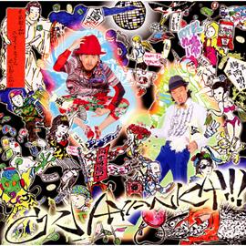 C&K - CK A-YANKA!!!