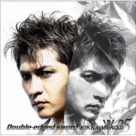 吉川晃司 - Double-edged sword