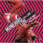 MUNEHIRO - MUNEHIROシンドローム 2K9 LUV LIVE MIX!!