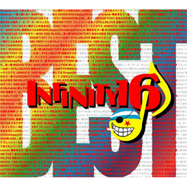 INFINITY 16 - INFINITY 16 BEST