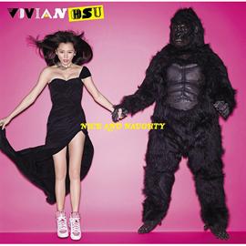 ビビアン・スー - NICE AND NAUGHTY