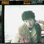 玉木 宏 - FREE
